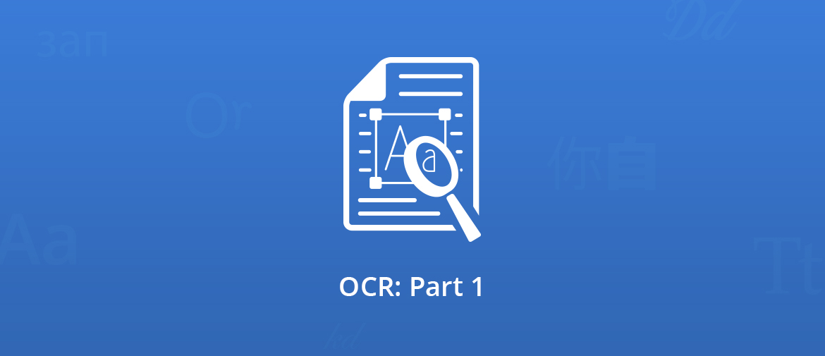 Optical Character Recognition: an introduction